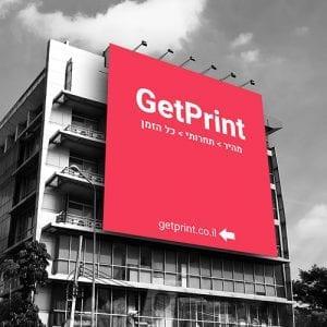 גט פרינט דפוס לעסקים get print