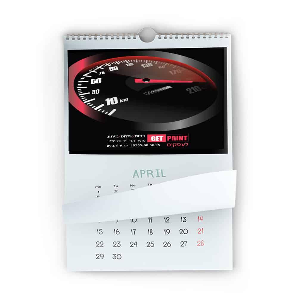 לוח שנה מעוצב תלוי קיר - גט פרינט בית דפוס לעסקים