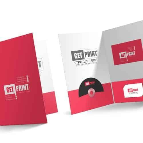 גט פרינט | שירותי דפוס והפקות דפוס לעסקים וחברות ™ Get Print 1 גט פרינט - דפוס מצוין לעסקים ™ Get Print