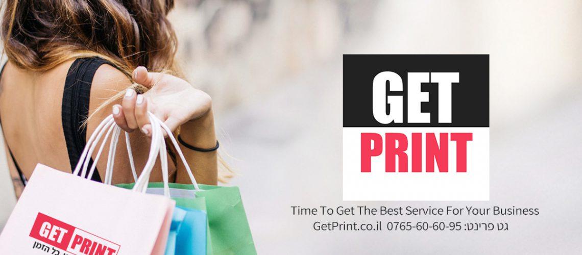 דפוס מצוין לעסקים • שירות אישי מנצח גט פרינט GetPrint ⭐⭐⭐⭐⭐